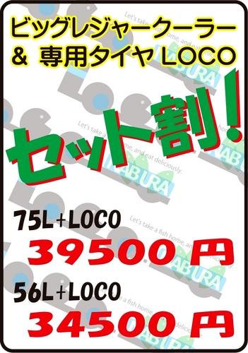 E382BBE38383E38388E589B2.jpg