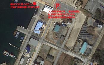 太漁丸駐車場 (1).jpg